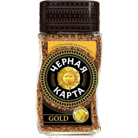 КОФЕ ЧЕРНАЯ КАРТА ГОЛД СТ/Б 47