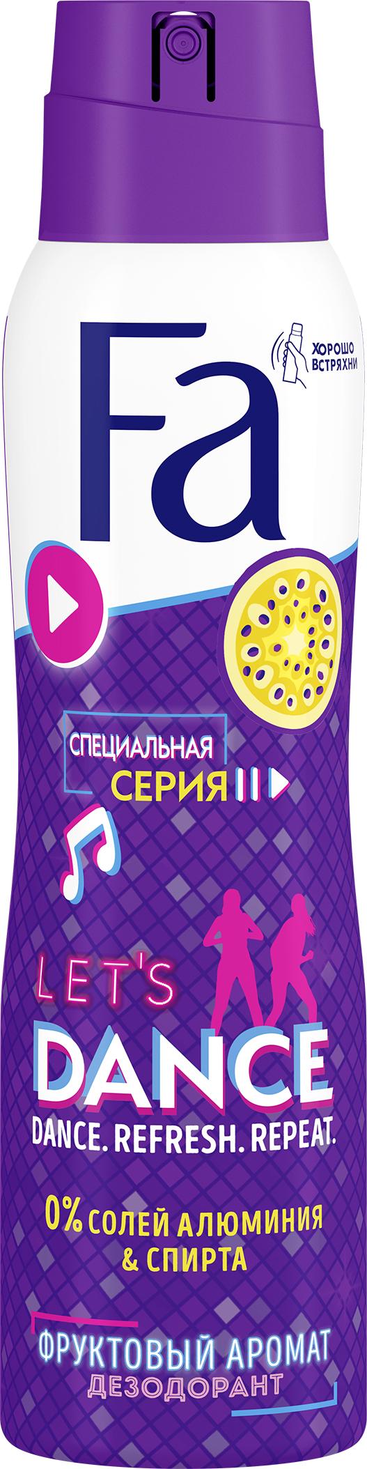 FA LET'S DANCE ДЕЗОДОРАНТ АЭРОЗОЛЬ 150МЛ*12